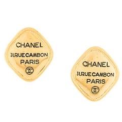 Chanel Gold 31 Rue Cambon Paris Evening Stud Drop Earrings in Box