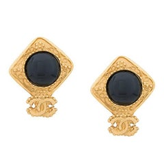Chanel Textured Gold Black Accent Dangle Drop Evening Stud Earrings