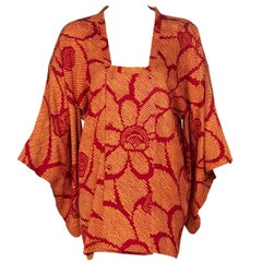 Vintage Silk Shibori Garnet Red Orange Floral Japanese Kimono Jacket Top