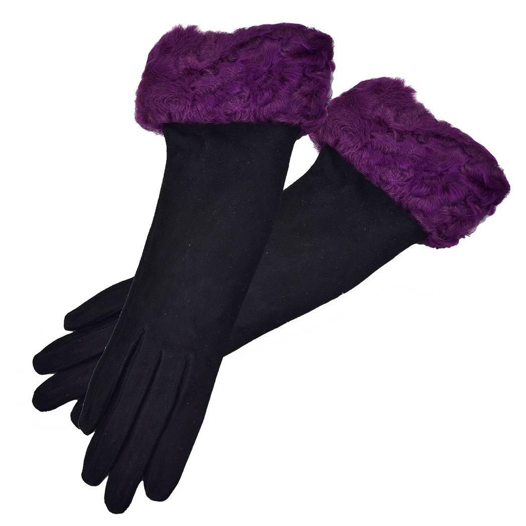 Gorgeous Chanel Suede and Russian Broadtail Gloves For ...