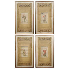 Set of Four Screen Paintings of Scholars