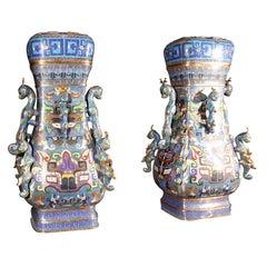 Pair of Chinese Cloissone Vases