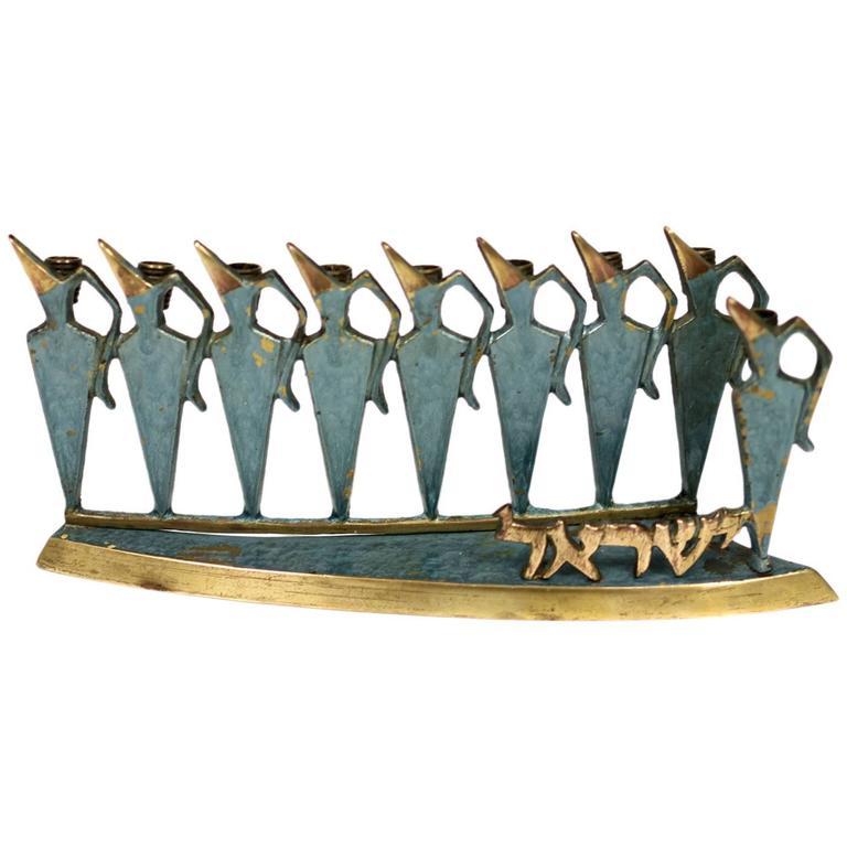 1950s Metal Sculpture Menorah Brass Made in Israel Judaica Hanukkah Candleholder