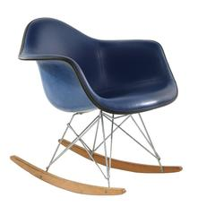 Rare Eames Herman Miller Employee Rocking Chair