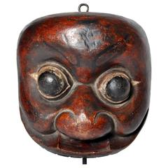Yangmu Wood Mask on Stand
