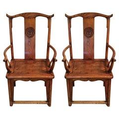 Pair of Chinese Hardwood Yoke-Back Chairs