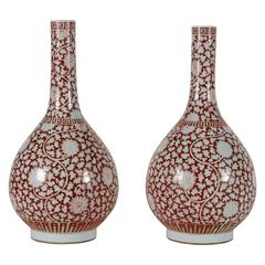 Fine Pair of Chinese Porcelain Bottle Shaped Kangxi Vases