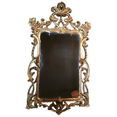 Monumental Carved Wood Gilt Mirror