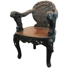 Heavily Carved Chinese Arm Chair