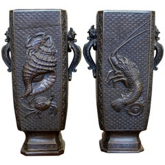 Pair of Late 19th Century Japanese Patinated Bronze Vases with Shellfish Décor