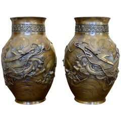 Pair of Japanese Bronze Vases Finely Cast with High Relief Dragon Figures