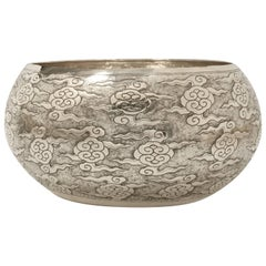 Large Hand-Worked Solid Silver Ceremonial Bowl, Cloud Motif, Centerpiece
