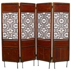 19th Century Chinese Lattice Panel Screen