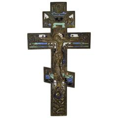 Russian Bronze and Enamel Cross