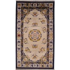 Samarkand Khotan Silk Rug Semi Antique Chinese Carpet Peking Design Beige Blue