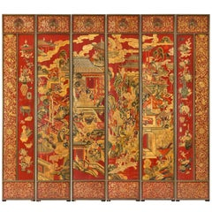 Partial 18th Century Chinese Qing Dynasty Folding Screen with Ivory Details