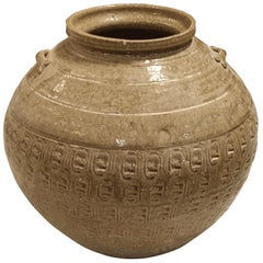 Textured Light Olive Pot, China, Contemporary