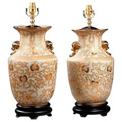 Chinese Table Lamps 506 For Sale At 1stdibs