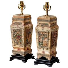 Pair of Rectangular Ivorina Lamps