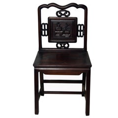 Antique Chinese Lacquered Yumu Wood Side Chair with Hand-Carved Décor