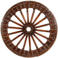 Chinese Wagon Wheel