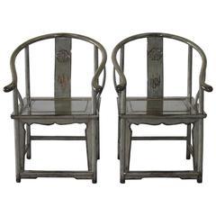 Gray Horseshoe Chair