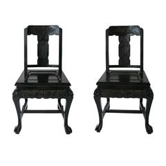 Mid-20th Century Chinese Hall Chairs, Pair