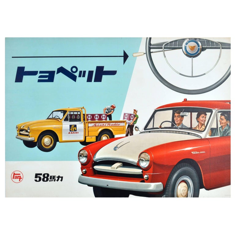 Rare Early Original Vintage Toyota Advertising Poster for Toyopet Pick Up Trucks For Sale