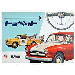 Rare Early Original Vintage Toyota Advertising Poster for Toyopet Pick Up Trucks