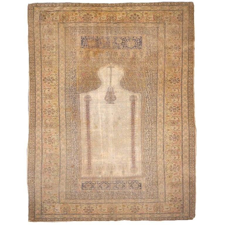 Antique Turkish Distressed Bandirma Silk Prayer Rug For Sale