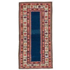 Caucasian Talish Rug