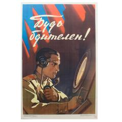 """Original Vintage 1960 Soviet Propaganda Poster """"Be On Guard!"""""""
