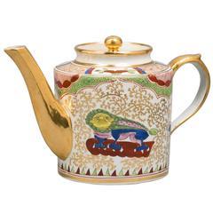 English Coalport Porcelain Dragon in Compartment Pot, circa 1805