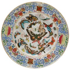 Antique Chinese Famille Rose Armorial Plate, circa 1800