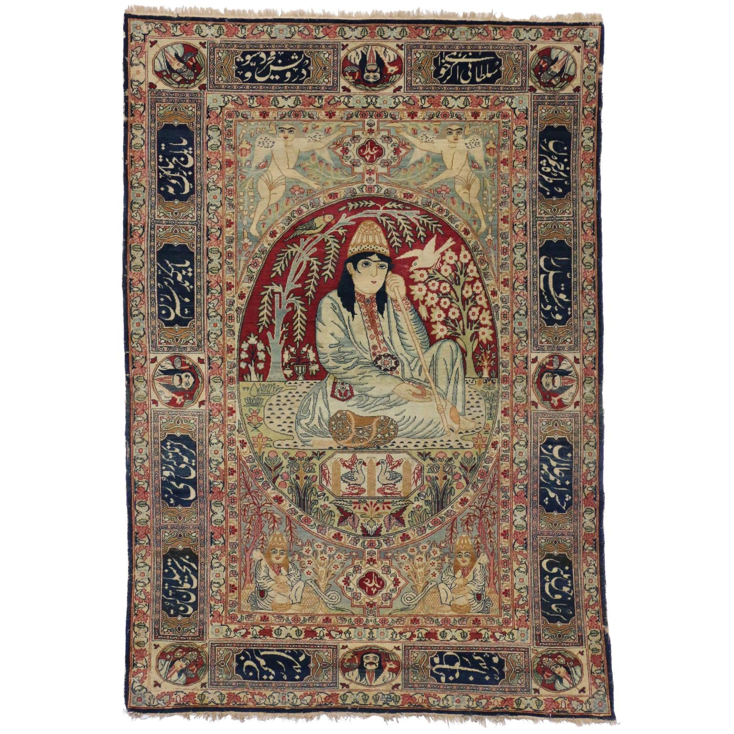 Antique Persian Kerman Rug With Dervish Pictorial