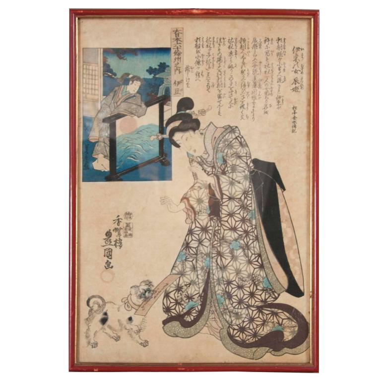 japanese prints for sale - 768×768
