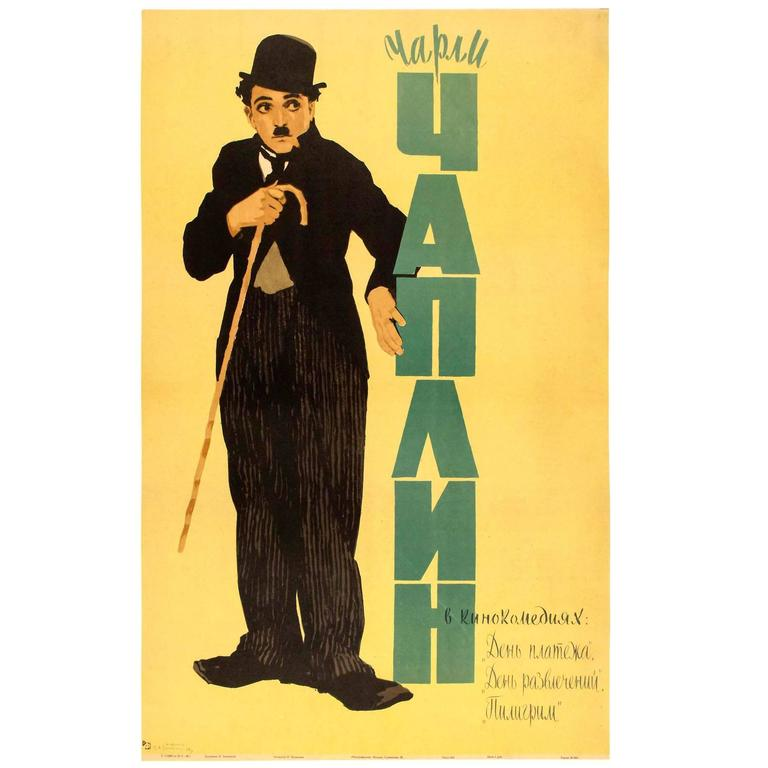 Poster for russian release of charlie chaplin revue at 1stdibs for Revue decoration