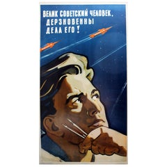 "Vintage 1962 Russian Space Propaganda Poster ""Great Is The Soviet Human"""