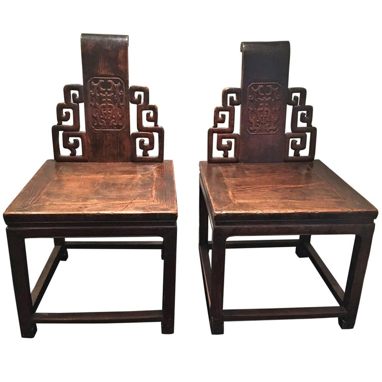Pair of Decorative Chinese Chairs For Sale
