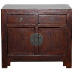 Two-Door Elm Chest