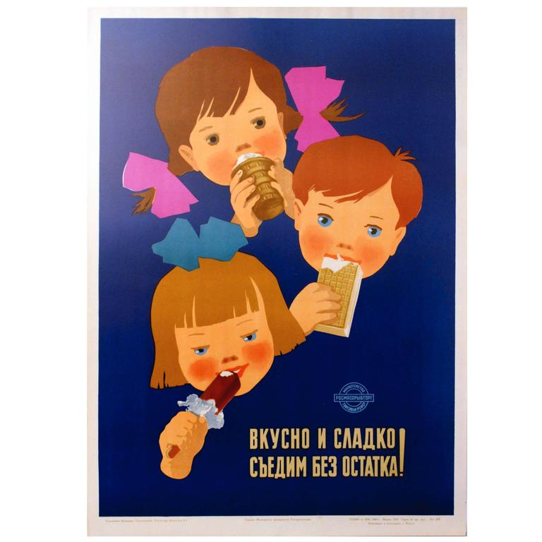 Original Vintage Soviet Russian Food Advertising Poster, Ice Cream For Children