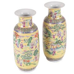 Pair of Late 19th Century Vases