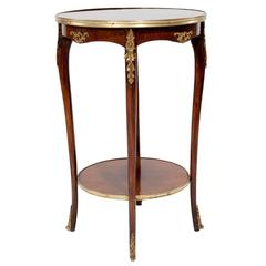 Elegant Kingwood Two Tier Occasional Table