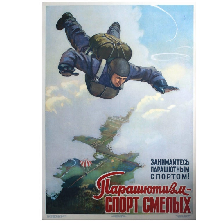 "Original Vintage Soviet Poster Featuring Parachute Jumpers ""Sport For The Brave"" For Sale"