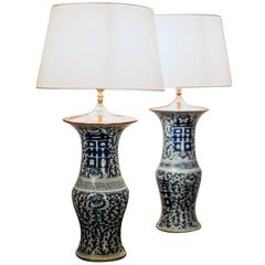 Table Lamps Pair 19th Century