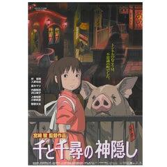 Spireted Away / Sen to Chihiro No Kamikakushi, Original Japanese Movie Poster