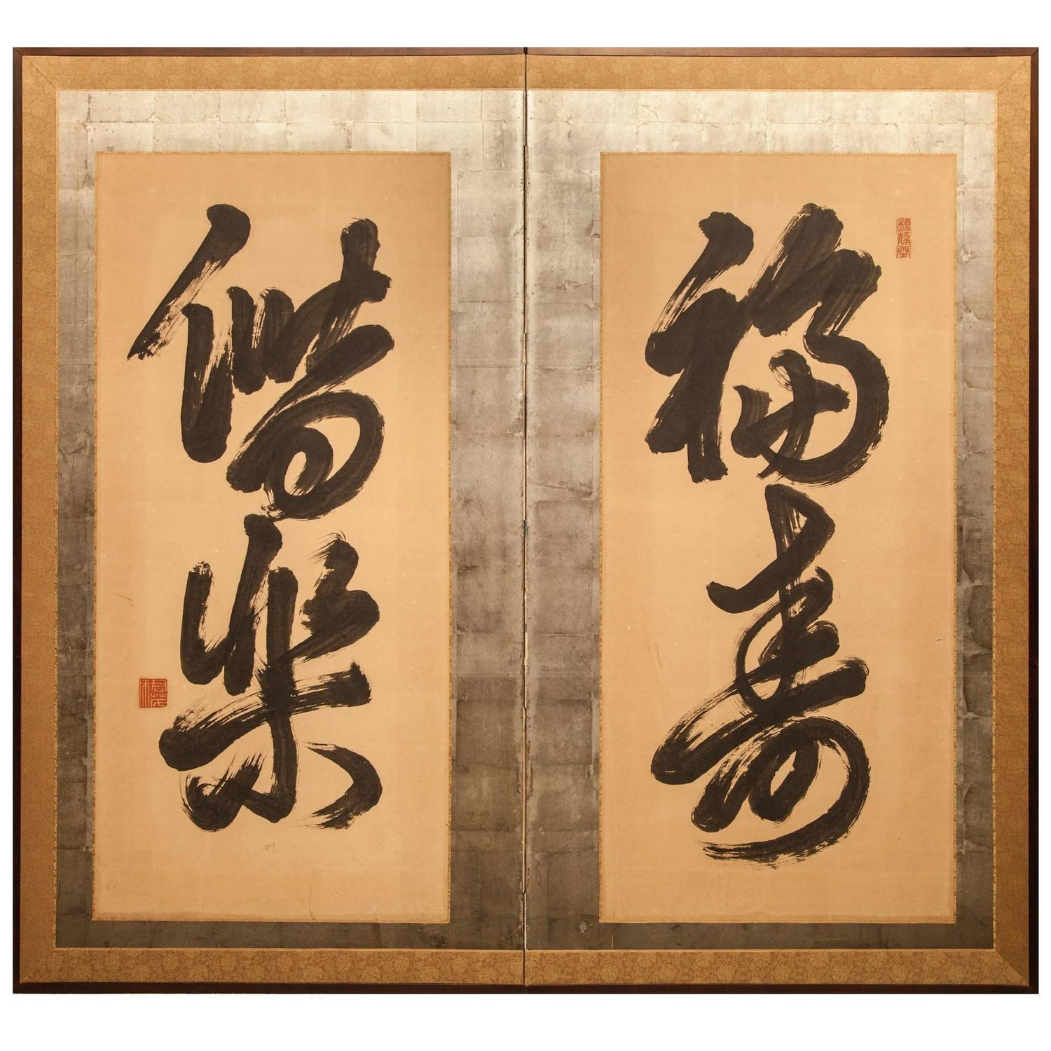 Japanese screen calligraphy on paper for sale at stdibs