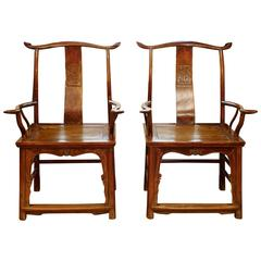 Pair of Elmwood 'Official's Hat' Yoke Back Armchairs, Guanmaoyi, 18th Century