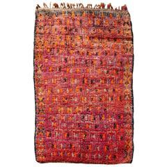 Vintage Moroccan Berber Rug Beni Mguild Tribe