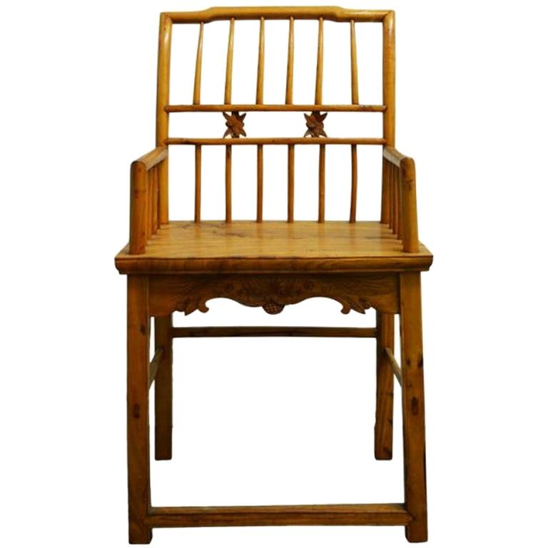 Antique Light Brown Lacquered And Carved Elmwood Chair From 19th Century  China